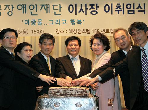 한국장애인재단 제2대 이채필 이사장 취임 의 관련 사진